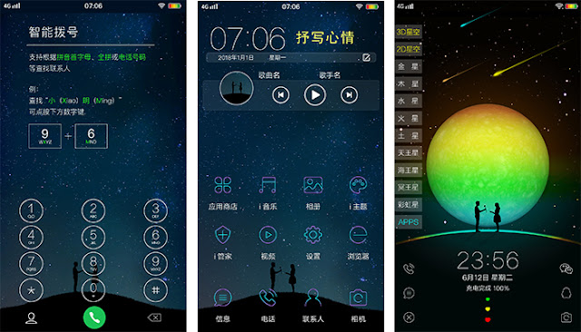 Starry Love V2 Theme itz For Vivo