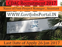 CDAC Recruitment 2017 – 97 Project Manager, Project Engineer & Project Assistant