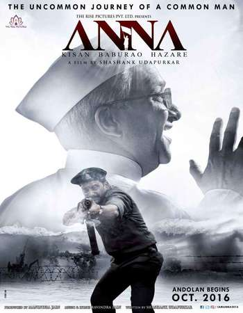Poster Of Anna 2016 Hindi 700MB pDVD XviD Watch Online Free Download downloadhub.in