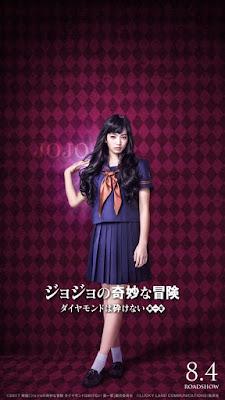 Nana Komatsu como Yukako Yamagishi