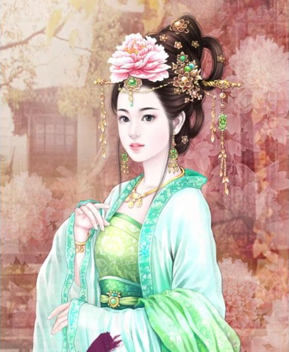 Số Phận Phi Tần