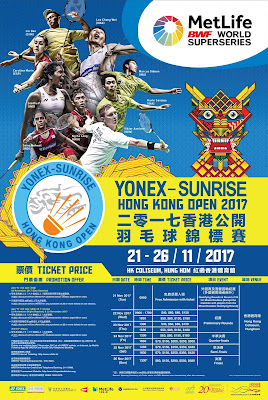 Babak Pertama Hong Kong Open Super Series 2017