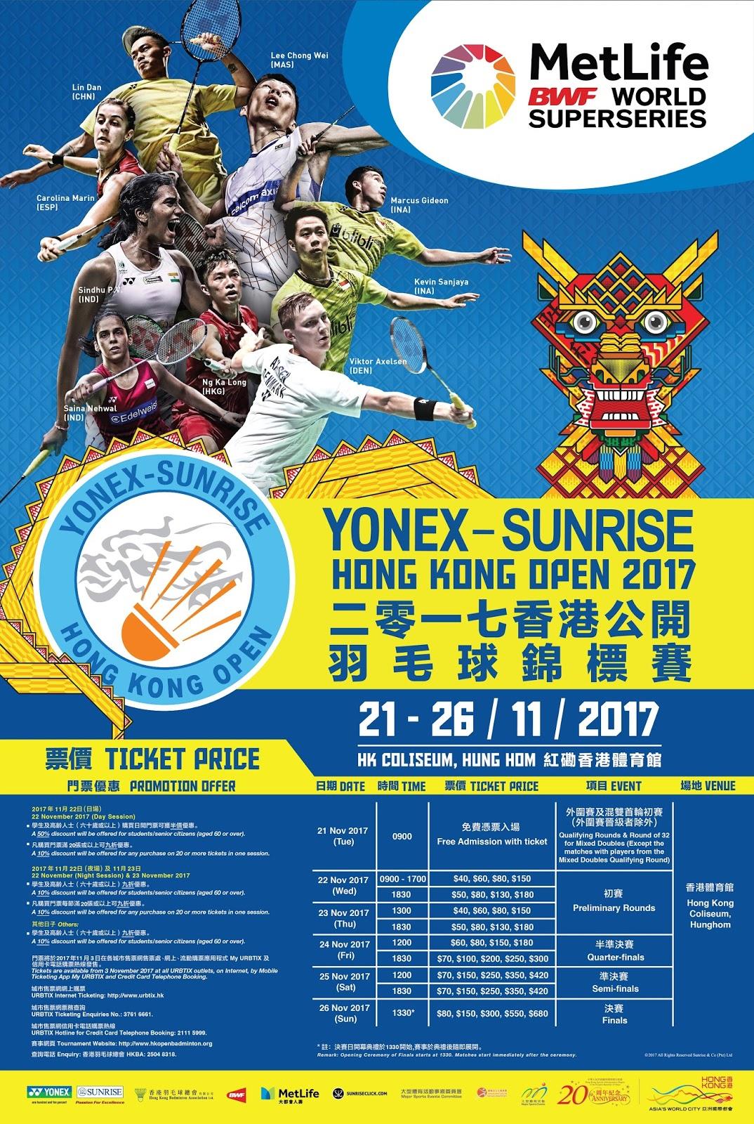 Jadwal Live Streaming Yonex Sunrise Hong Kong Open Super