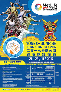 Hong Kong Open Super Series 2017