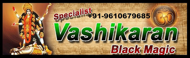 Best Vashikaran Tips In Hindi ( वशीकरण )