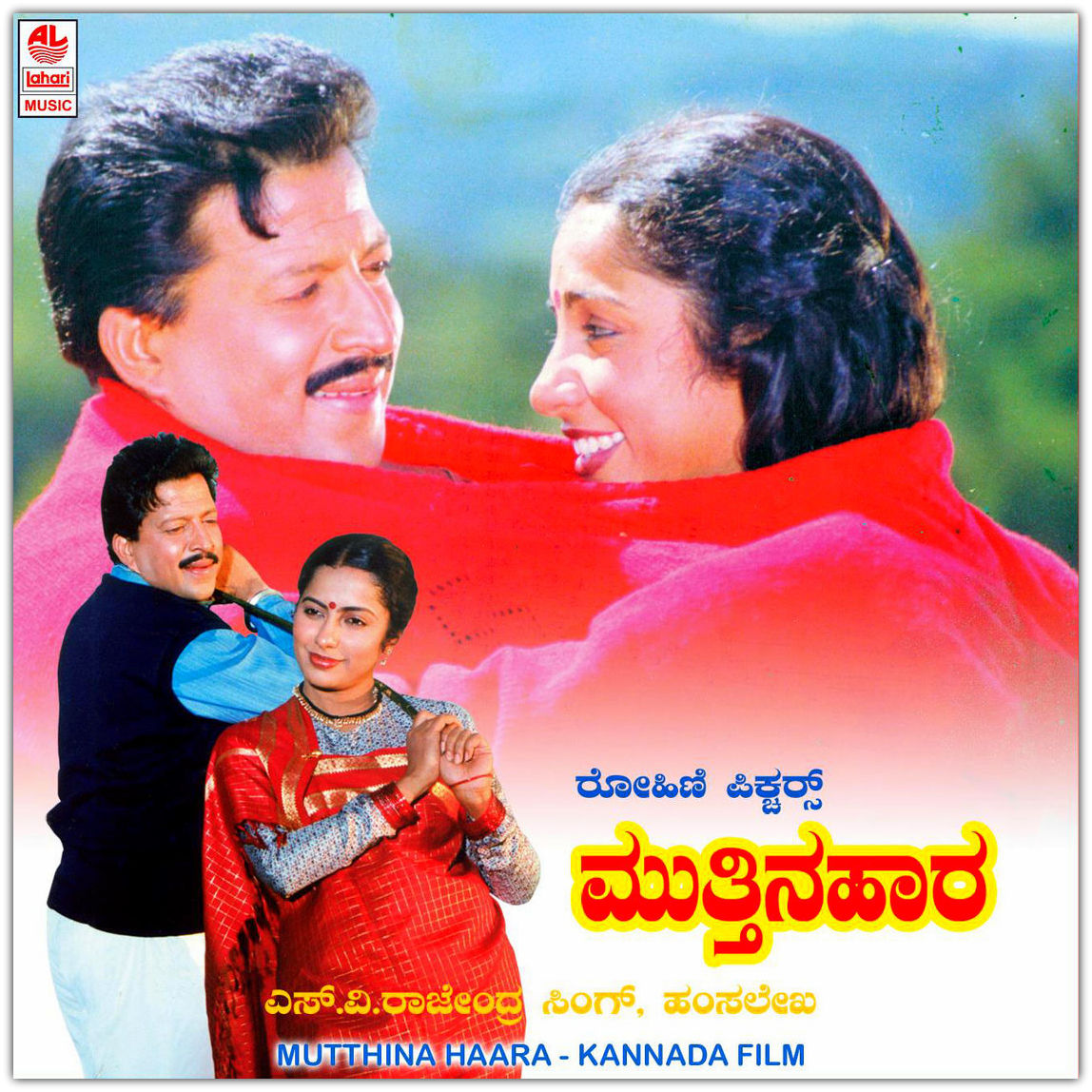 No Need Mp3 Song Djpunjab: Kannada Mp3 Songs: 1989