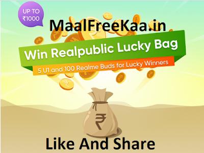 RealMe U1 Lucky Bag