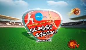 Watch Thenninthiya Nadigar Sangam-Natchathira Cricket 2016 14-04-2016 Sun Tv 14th April 2016 Tamil Puthandu Special Program Sirappu Nigalchigal Full Show Youtube HD Watch Online Free Download