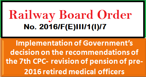 7th-cpc-pension-revision-iro-pre-2016-rmo-paramnews-railway-order