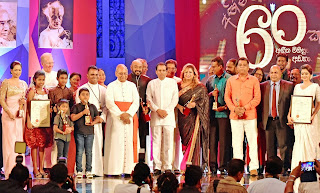 SIGNIS Salutation 2016 Film and Tele Awards Ceremony