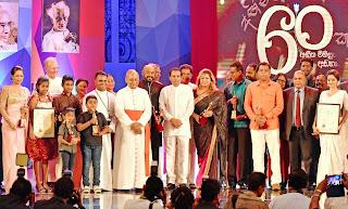 SIGNIS Salutation 2016 Film and Tele Awards Ceremony