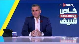 برنامج خاص مع سيف حلقة الثلاثاء 3-1-2016 مع سيف زاهر