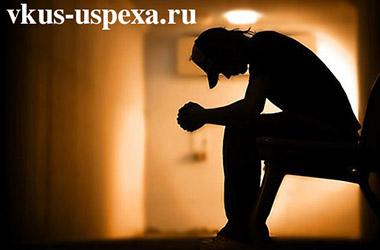 Признаки высокофункциональной депрессии