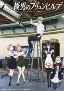 Download Gokukoku no Brynhildr + OVA Subtitle Indonesia (Batch)