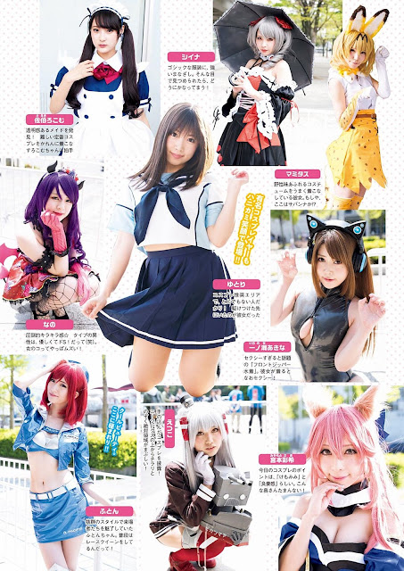 Cosplay Bishoujo Album Weekly Playboy May 2017 Images