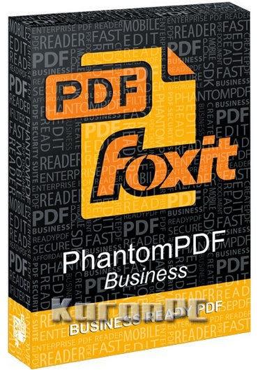Foxit PhantomPDF Business 7.0.6.1126 + Free