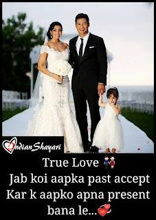 Love Shayari Pic