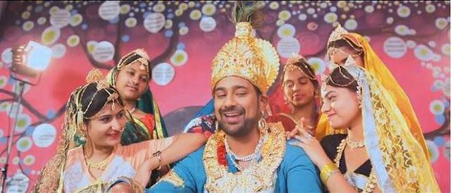 Hey Krishna Telugu Web Series