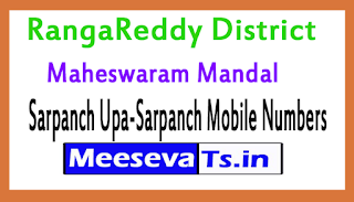 Maheswaram Mandal Sarpanch Upa-Sarpanch Mobile Numbers List RangaReddy District in Telangana State