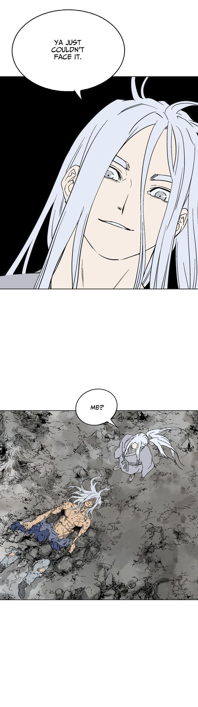 Gosu (The Master)