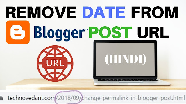 How to remove the date from blogger post URL and make blogger permalink format like wordpress