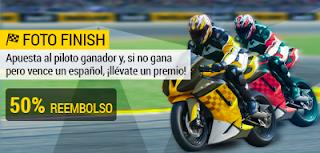 bwin promocion GP de Australia MotoGP 22 octubre