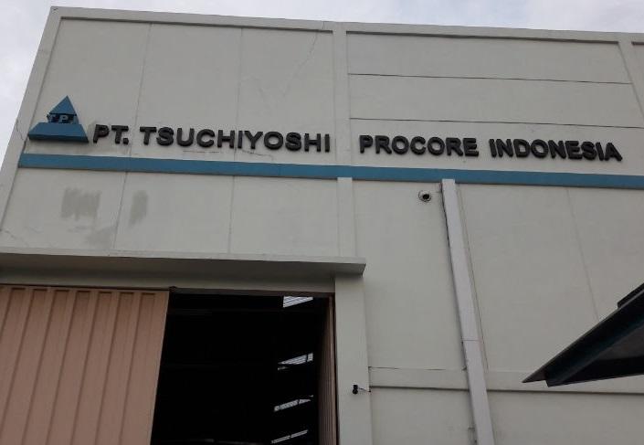 Berita Lowongan Kerja Terbaru | PT.Tsuchiyoshi Procore Indonesia Kawasan Delta Silicon