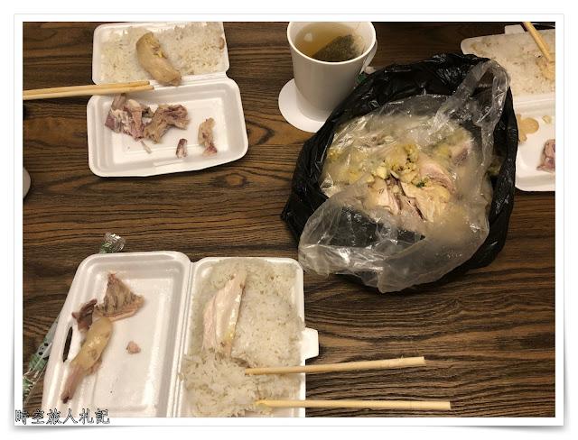 三亞美食 14