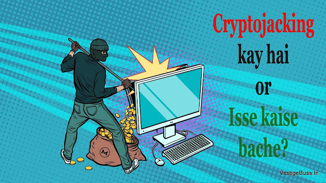 Top 10 Tips to Avoid Cryptojacking Attacks On Computer Devices