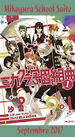 http://blog.mangaconseil.com/2017/03/a-paraitre-usa-mikagura-school-suite-en.html