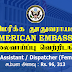 American Embassy, Colombo / Vacancies Available