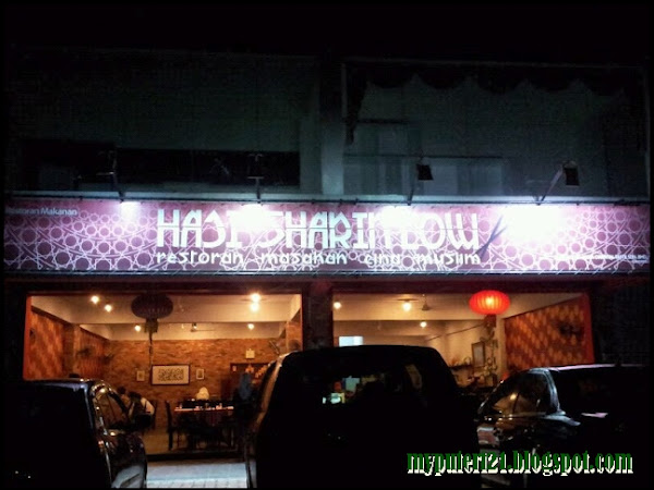 Restoran Haji Sharin Low @Bangi