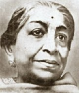 All Essay: Short Essay on 'Sarojini Naidu' (250 Words)