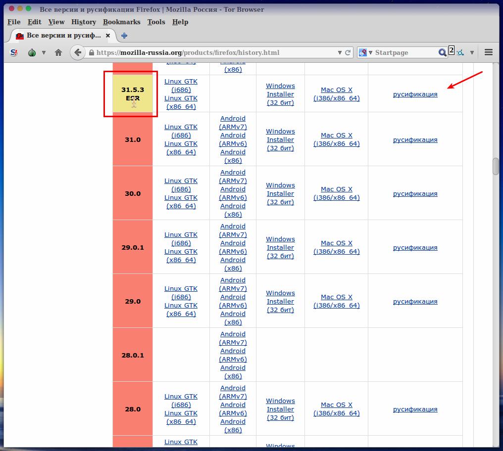 Tor browser bundle как установить гирда tor browser rsload попасть на гидру