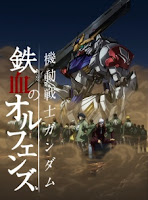 Mobile Suit Gundam: Iron-Blooded Orphans S2