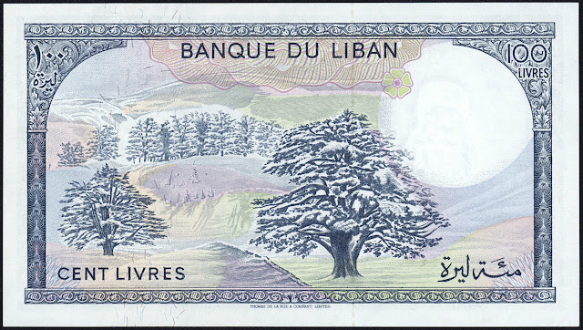 Lebanon 100 Livres banknote 1985 Cedars of Lebanon covered by snow