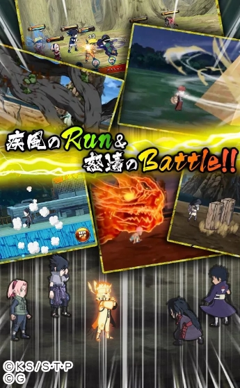 download game naruto shinobi collection