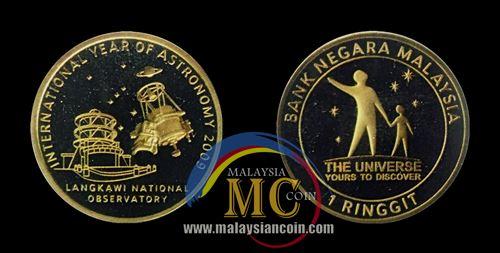 RM1 Emas