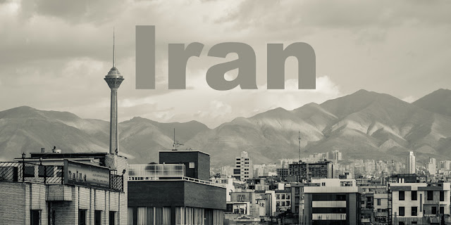 SITREP | Iran and International Organizations in 2016