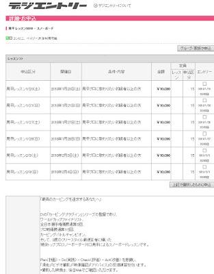 http://dgent.jp/e.asp?no=1800011