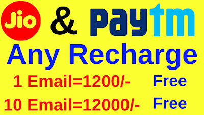 Any mobile recharge free