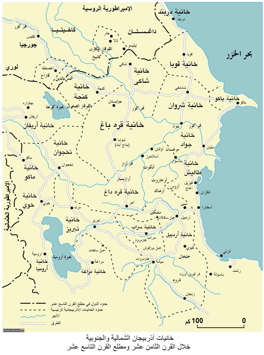 Картинки по запросу خارطة أذربيجات للقرون الوسطى