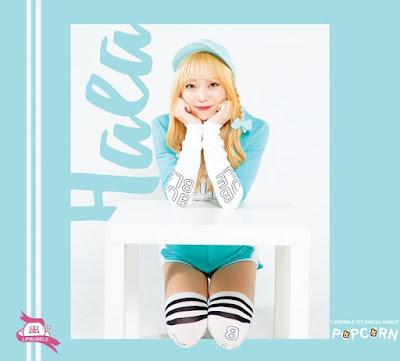 Hae A (해아)
