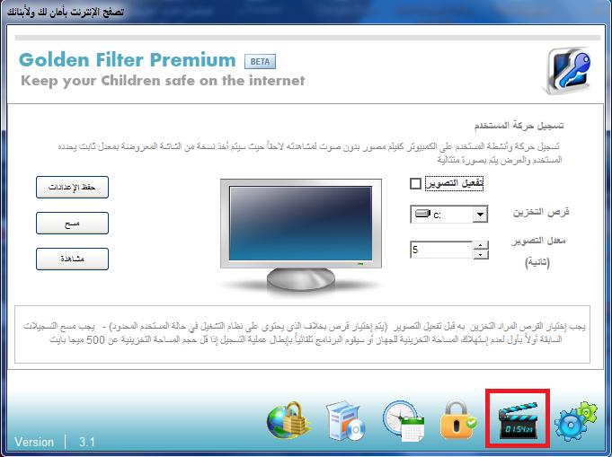 golden filter premium v.3.1 gratuit