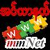 ၿမန္မာဝဏ္ဆိုက္ေပါင္း ၄၆၀၀ ရဲ႕ Link ေတြကိုစုစည္းေပးထားတဲ႔ App