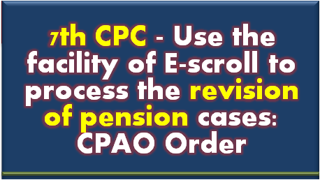 7th-cpc-e-scroll-to-process-the-revision-of-pension-cases-paramnews