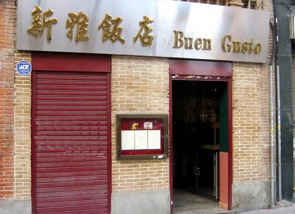 restaurante El Buen Gusto