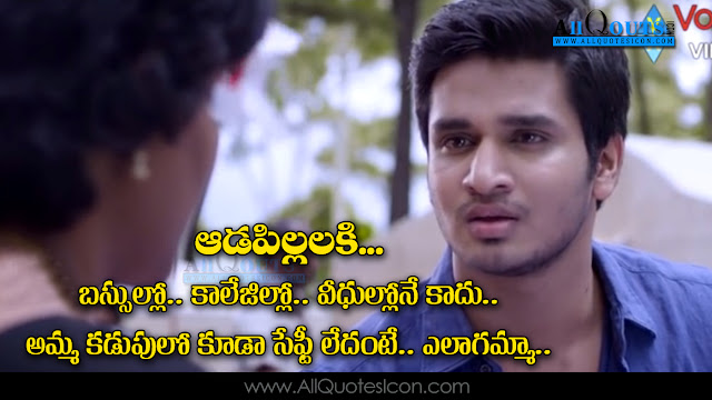 Telugu-Movie-Nikhil-telugu-movie-dialogues-Whatsapp-Pictures-Facebook-ImagesWishes-In-Telugu-Best-Wallpapers-Nice-HD-Pictures-Free