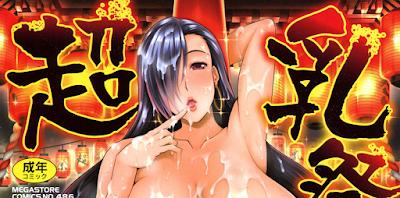 [Manga] 超乳祭 [Chounyuusai] Raw Download