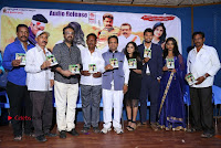 Edo Prema Lokam Audio Launch .COM 0051.jpg